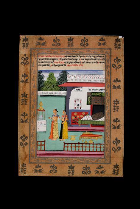 Rasikapriya from the Samdehi Ragini (Purchased)